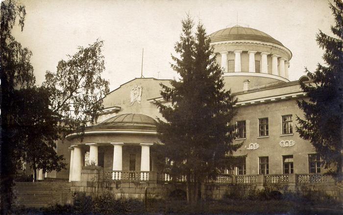 Большой дворец. Фото конца 1920-х гг.