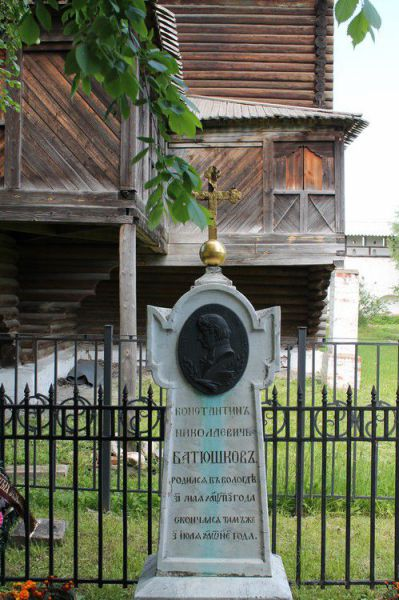 Могила поэта Батюшкова