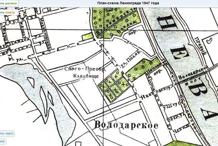 План-схема Ленинграда 1947 г. (www.etomesto.ru)
