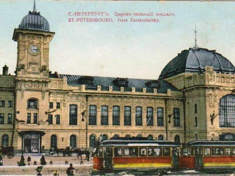 Витебский вокзал в начале ХХ в.