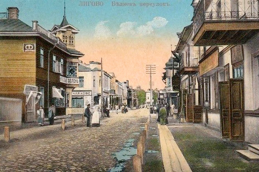 Лигово и Сосновая Поляна: следы старых улиц