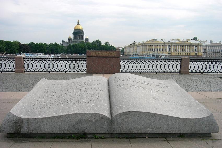 Язык города. Язык Петербурга