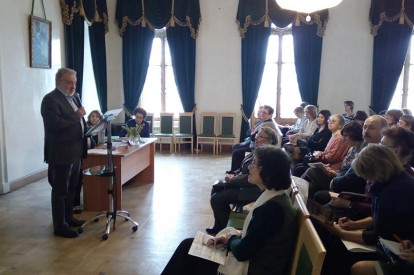 Конференция о петербургских конференциях