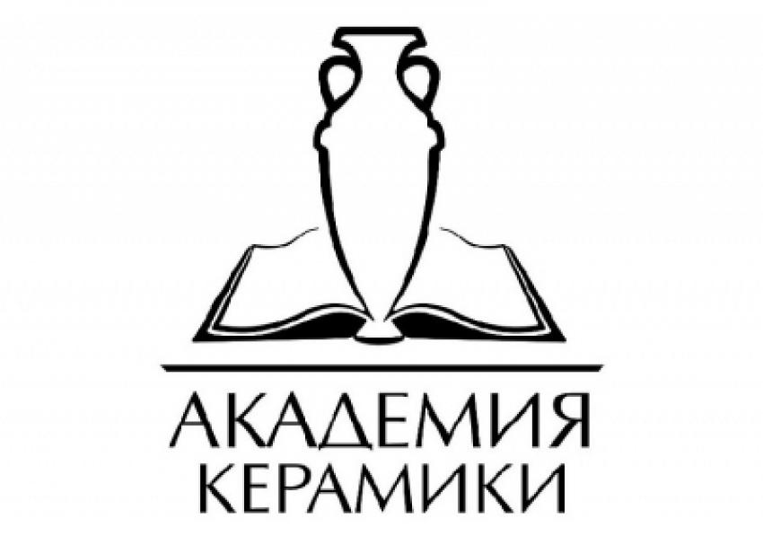События в Академии керамики
