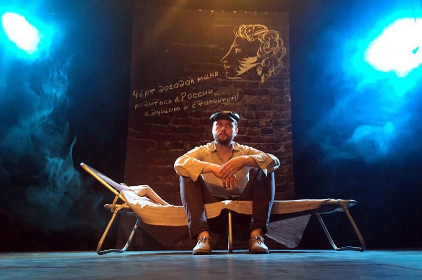Афиша Театра «За Черной речкой»
