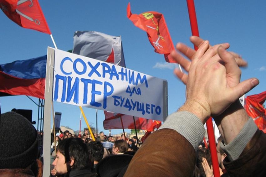 Петербургскому отделению ВООПИиК 50 лет: «Мы знаем, что наше дело правое»