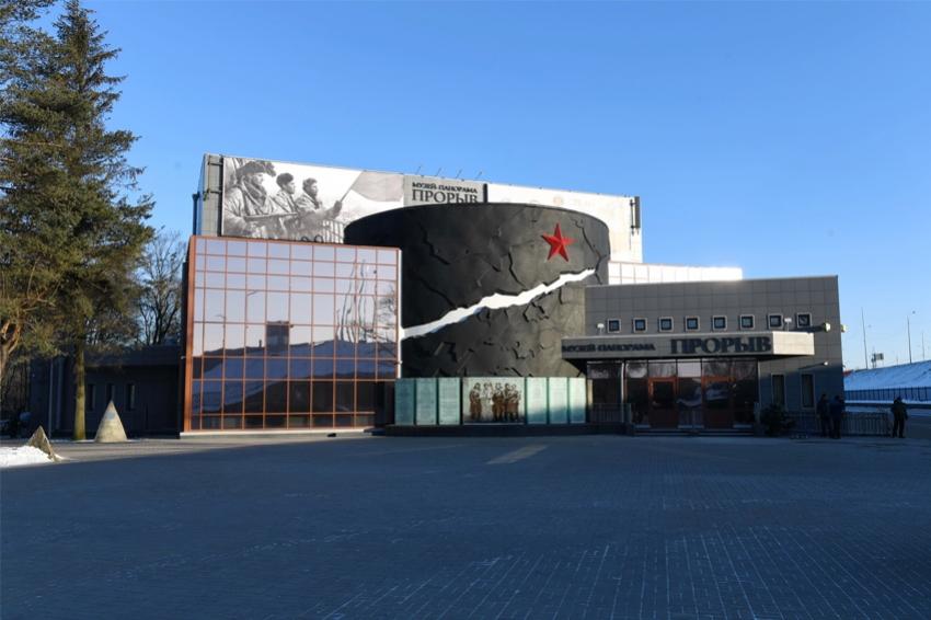 """Открытие музея-панорамы """"Прорыв"""""""