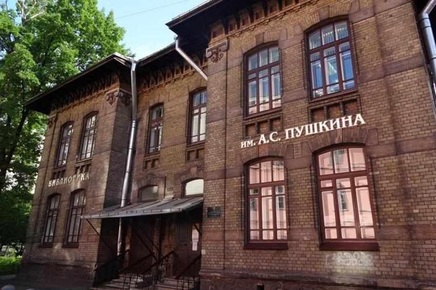 Афиша библиотек Петроградского района