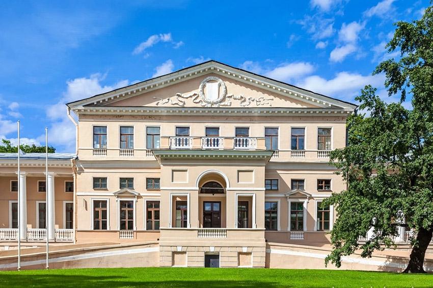 Дом министра путей сообщения (бывший Юсуповский дворец на Фонтанке)