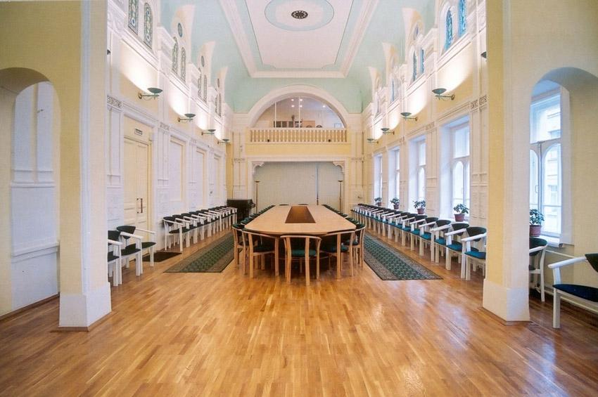 Афиша Санкт-Петербургской библиотеки для слепых и слабовидящих