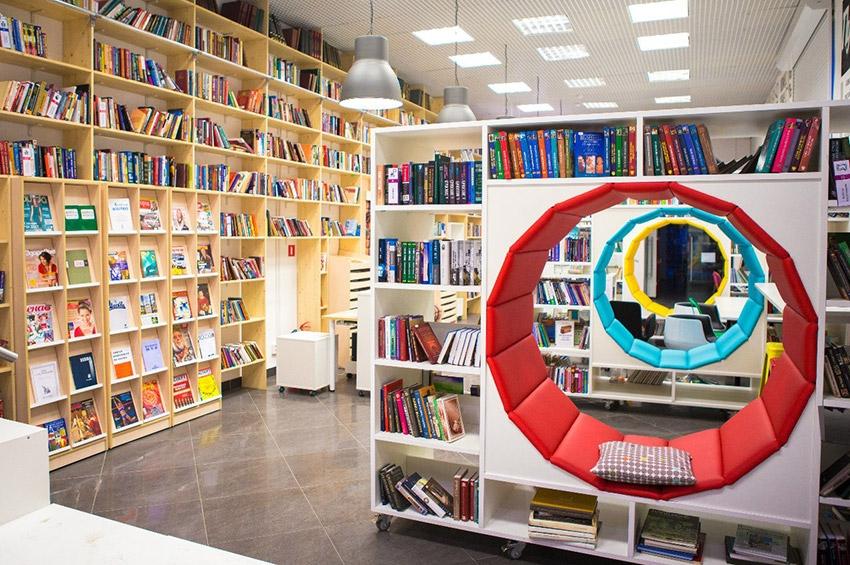 Афиша библиотек Красногвардейского района