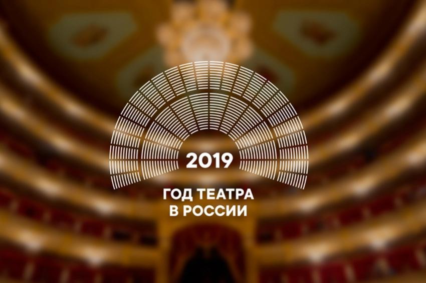 Как будет проходить год театра в Петербурге