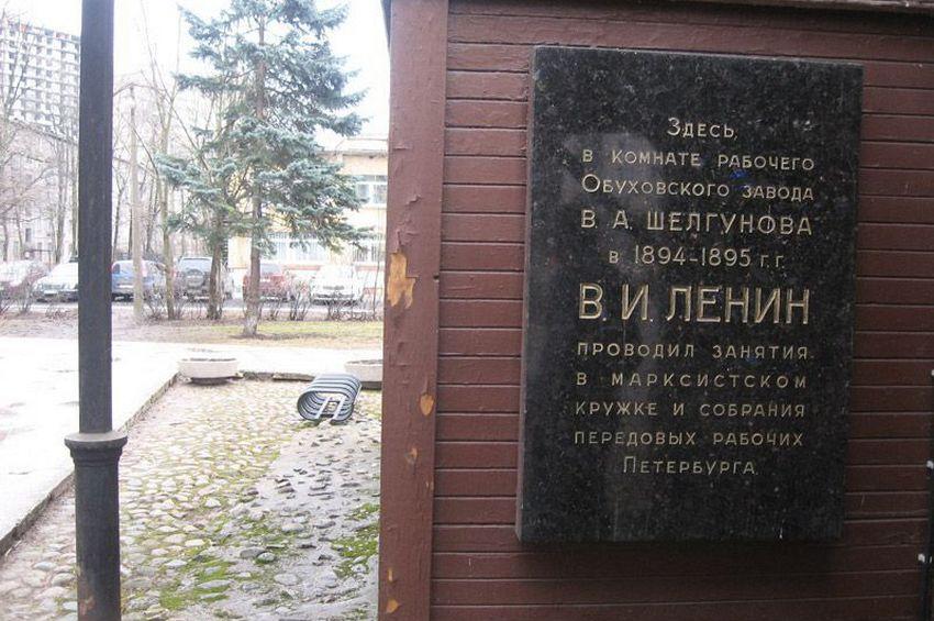 Домик Шелгунова - давно уже не ленинский музей