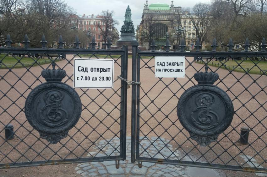 Петербургские сады и парки закрываются на просушку