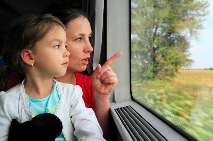 Большое семейное путешествие