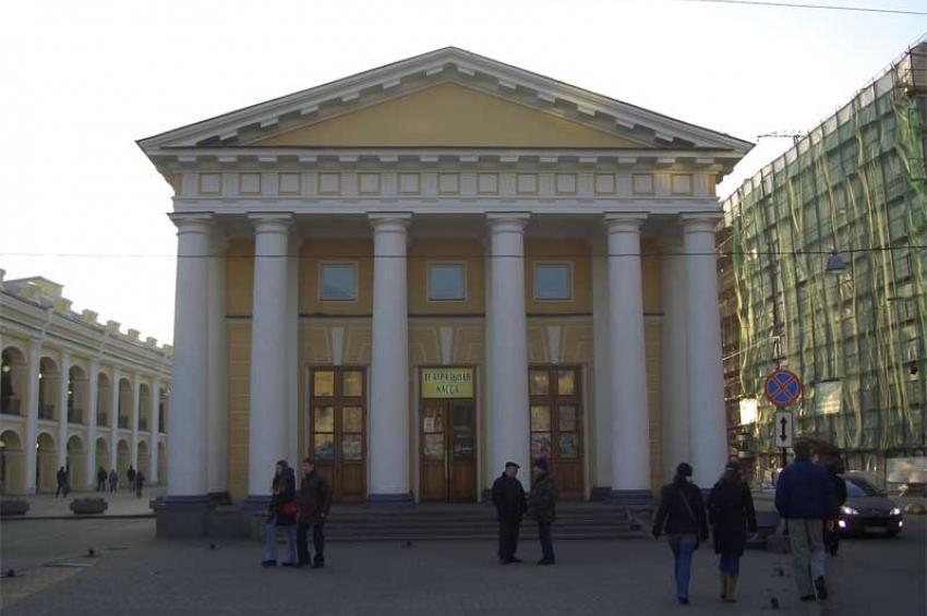 Канал Грибоедова. Часть 2