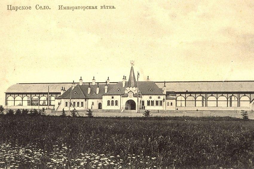 Петербург – родина отечественных железных дорог. Часть 2