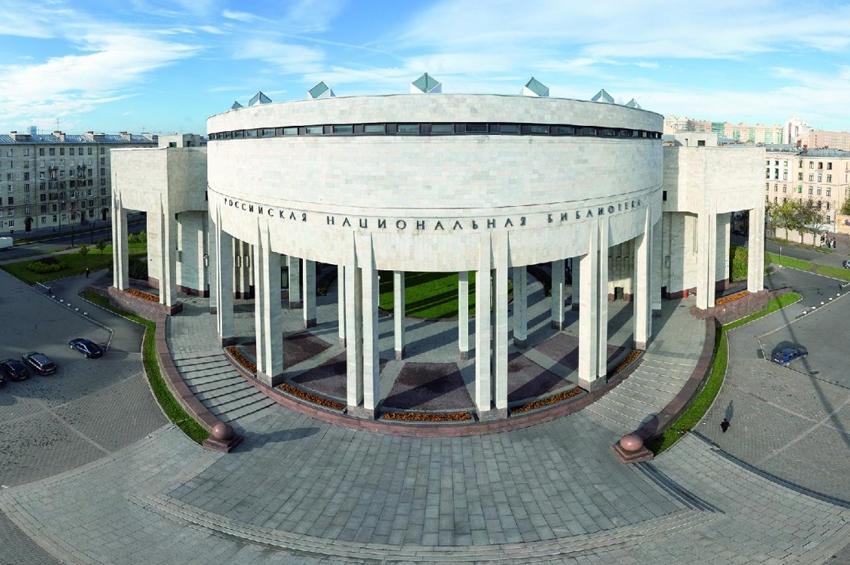 Афиша Российской национальной библиотеки